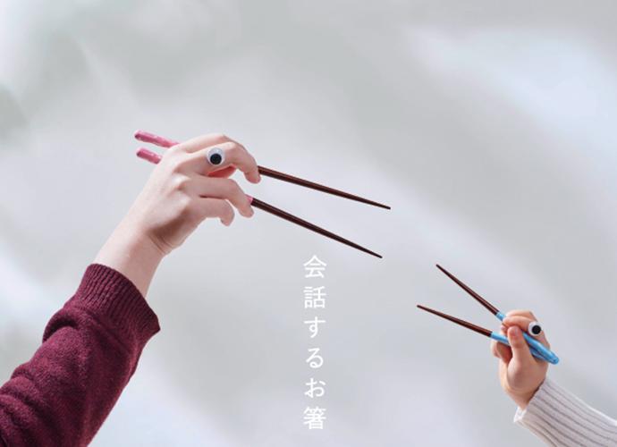 【お正月は特別な1日】新年を彩る高級食器でプチ贅沢を楽しもう 親子でおそろい 会話する親子箸 珊瑚
