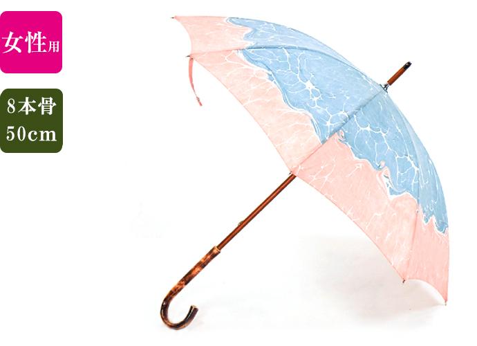 小宮商店 婦人用長傘 墨流し染 の取り扱いを始めました♪