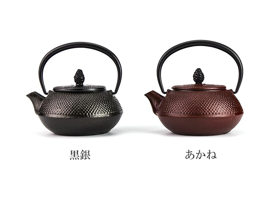 【送料無料】越前漆器 うるしPOT 丸アラレ (黒銀・あかね)~名入れ可~南部鉄器とのコラボ カラーは2色