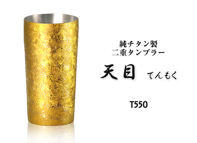 naire-horie-101