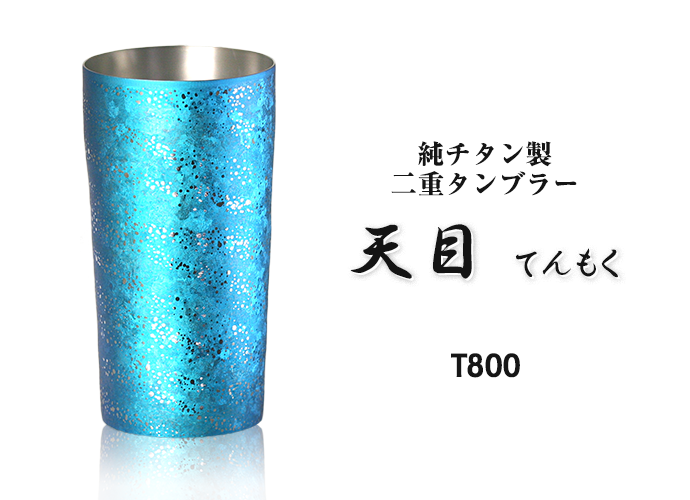 naire-horie-108
