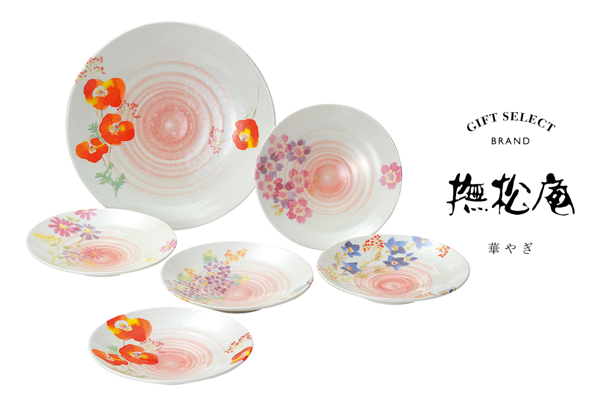 naire-tannouyaselection-005-dish