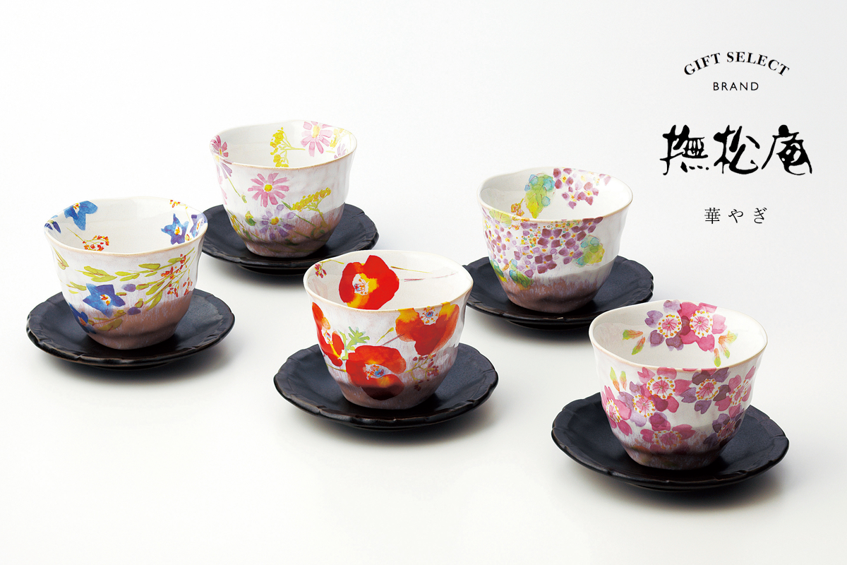 naire-tannouyaselection-005-teacup