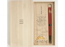 naire-hyozaemon-004