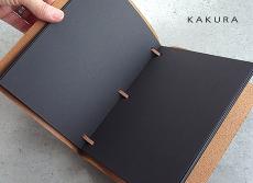 naire-kakura-039
