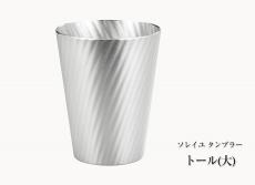 naire-osakasuzuki-041