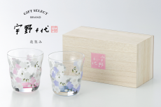 naire-tannouyaselection-004-glass